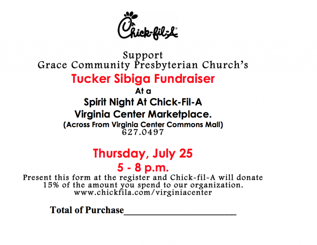Voucher for Spirit Night on July 25th